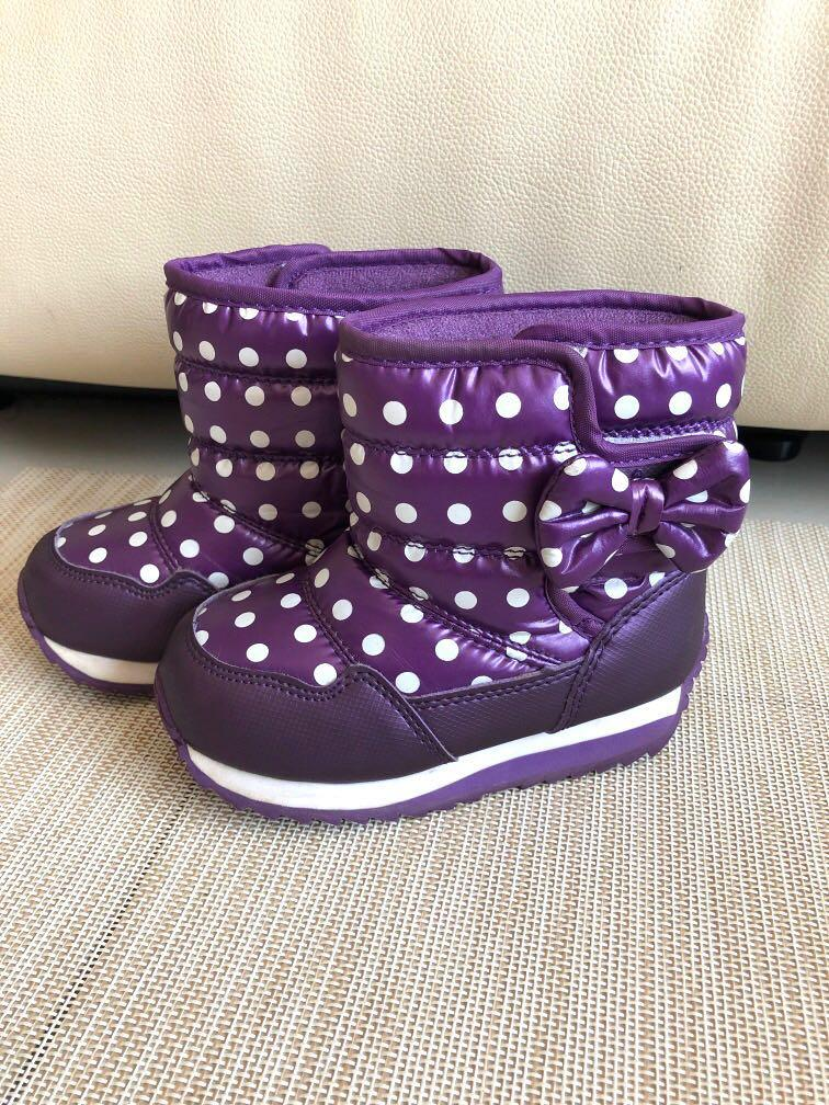 Kids Winter Boots
