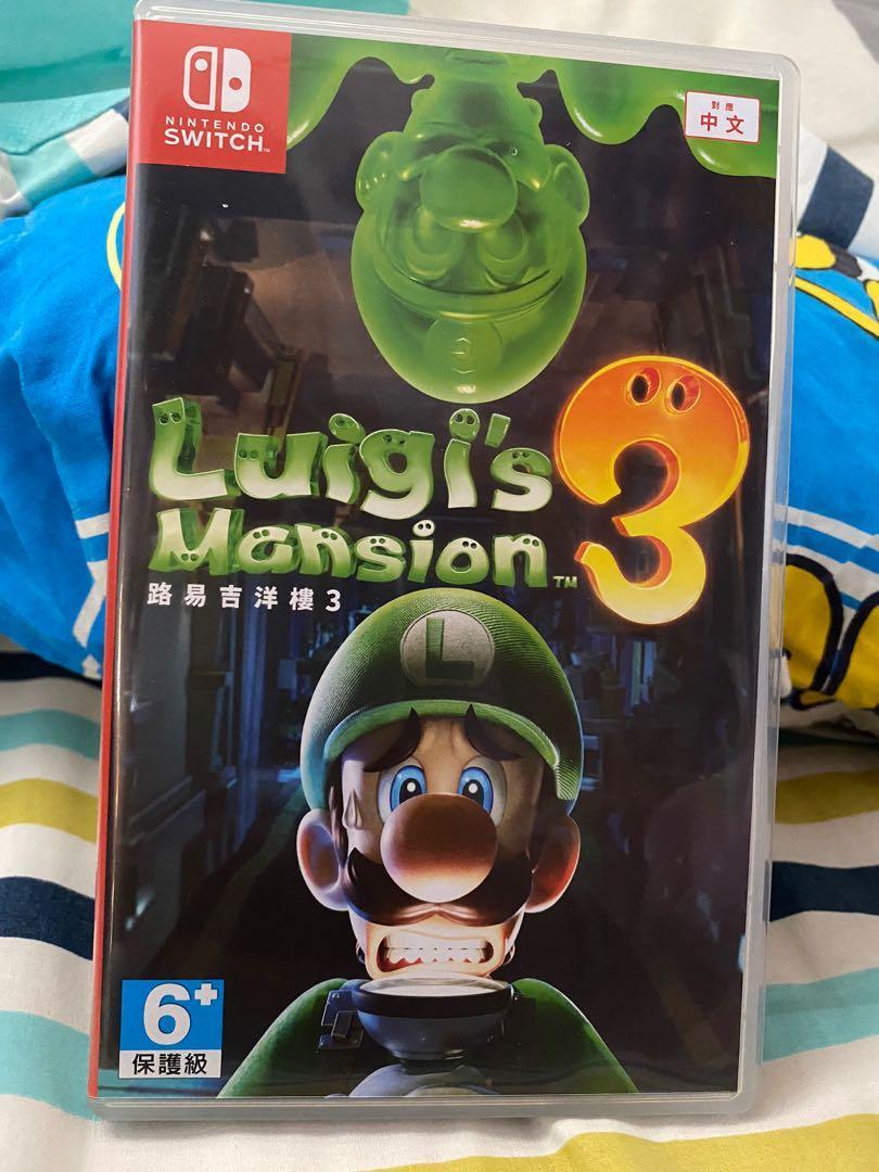 Luigi's mansion 3 路易吉洋樓3