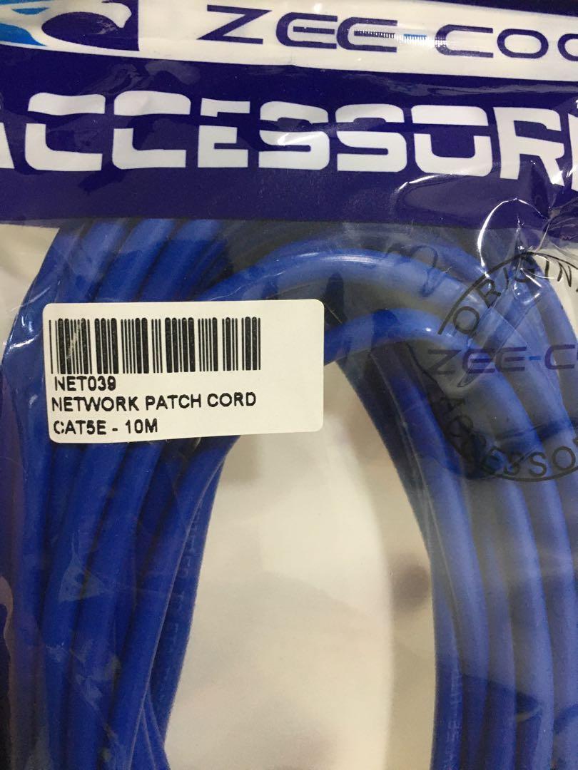 Network patch cord cat5e 10 m