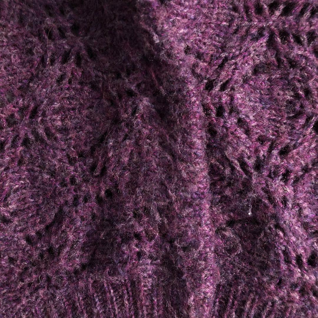 Purple Chunky Knit Cocoon Cardigan