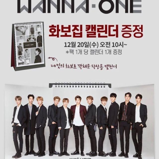 【Ready Stock】Wanna One X Lotteria 2018 Official Limited Calendar with photocard