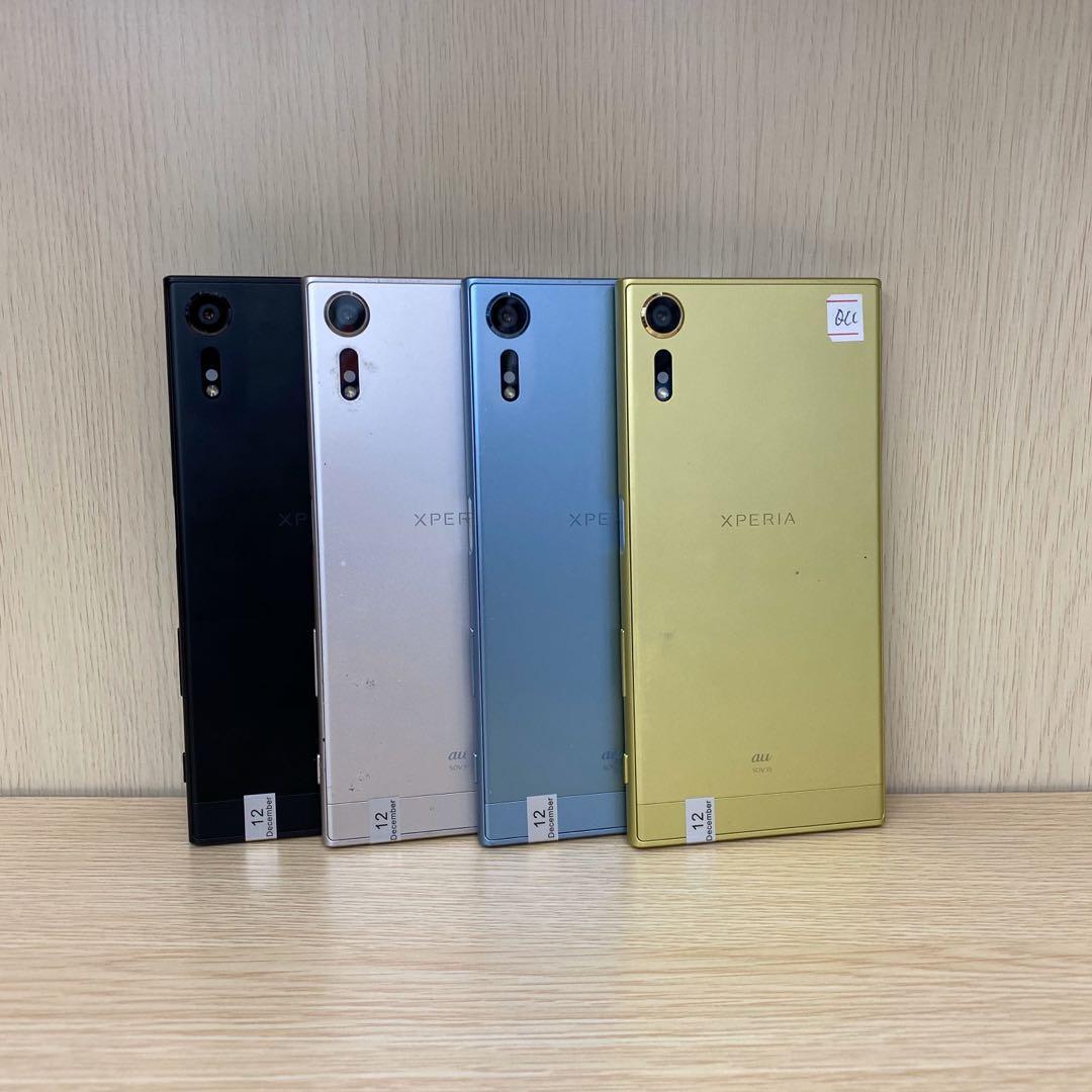 Sony Xperia XZs ( Global ROM )