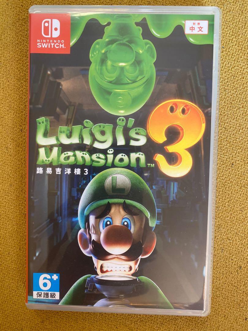 Switch Luigis Mansion 3 可換mario東京奧運2020