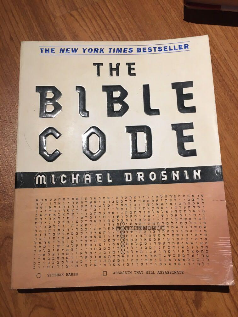The Bible Code by Michael Drisnin
