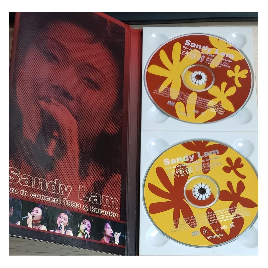 VCD 林憶蓮 天地野花 1993 情撼紅館 演唱會 Sandy Lam Concert Live Karaoke 卡拉OK 2VCD 包平郵