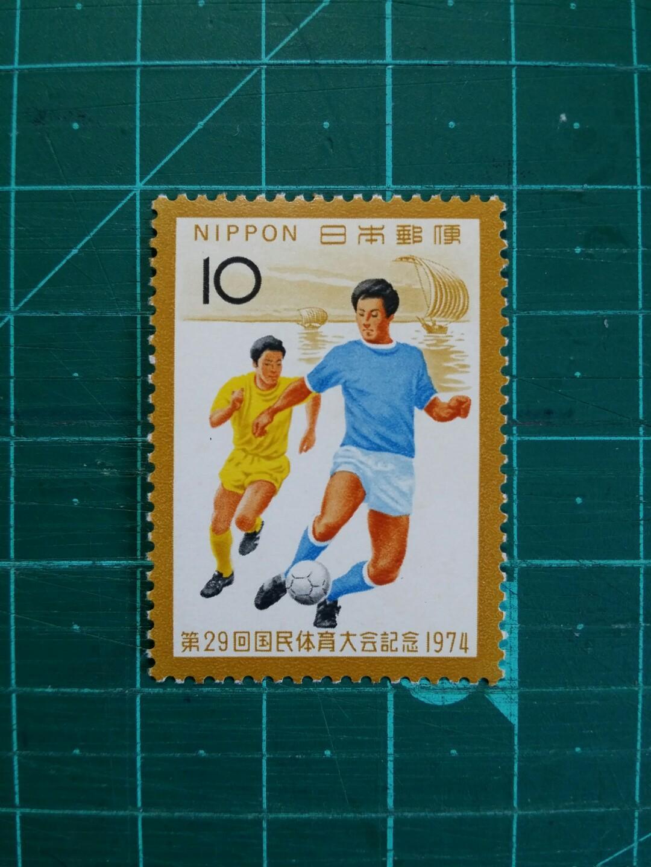 [均一價$10]1974 日本 第二十九屆國民體育大會紀念 新票一套