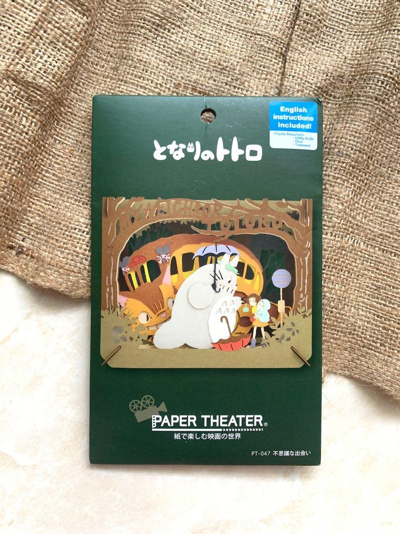 #1111special Paper Theater My Neighbor Totoro Mysterious Enc