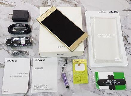 *典藏奇機*Sony Xperia XA1 Plus G3426 5.5吋 2300萬 4G/32G 雙卡 指紋辨識 金