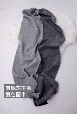 OshareGirl 11 歐美女士圍巾披肩雙色灰彩格紋