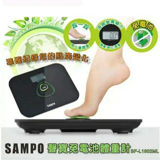 SAMPO 聲寶/免電池體重計(BF-L1802ML)