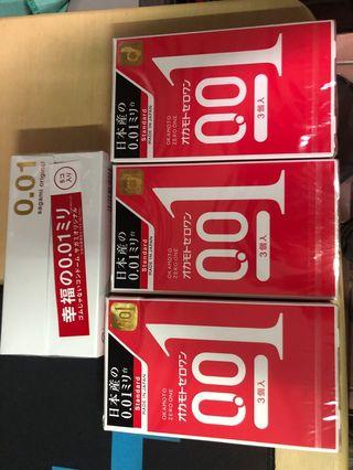岡本 001  相模 特價出清 一盒400 便宜賣三#換物