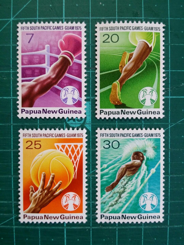 1975 巴布亞新畿內亞 第五屆南太平洋運動會 新票一套