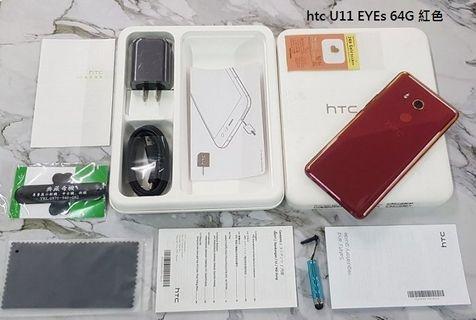 *典藏奇機*極新展示機-HTC U11 EYEs 前置雙自拍鏡頭 4G/64G 防水防塵 臉部辨識 紅u11eye