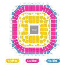2張  張敬軒香港中樂團盛樂演唱會980票23/11