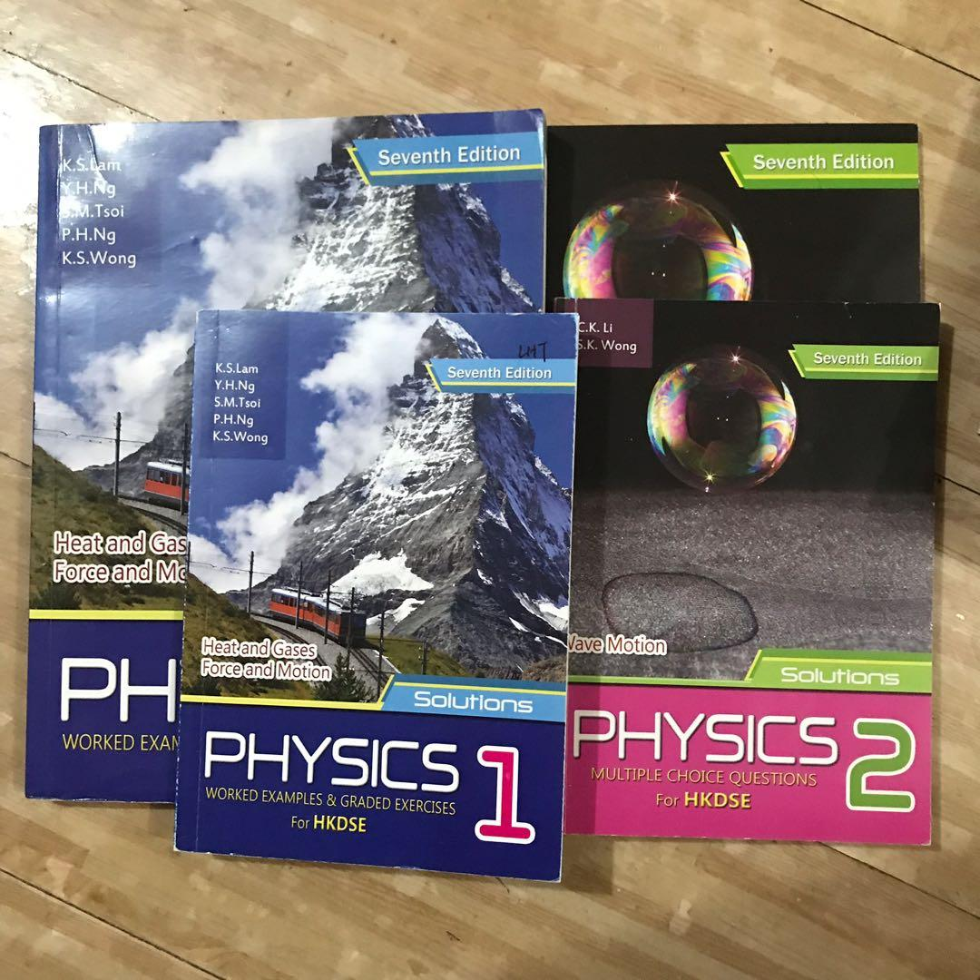 80% New Physics worked examples and graded exercise for HKDSE