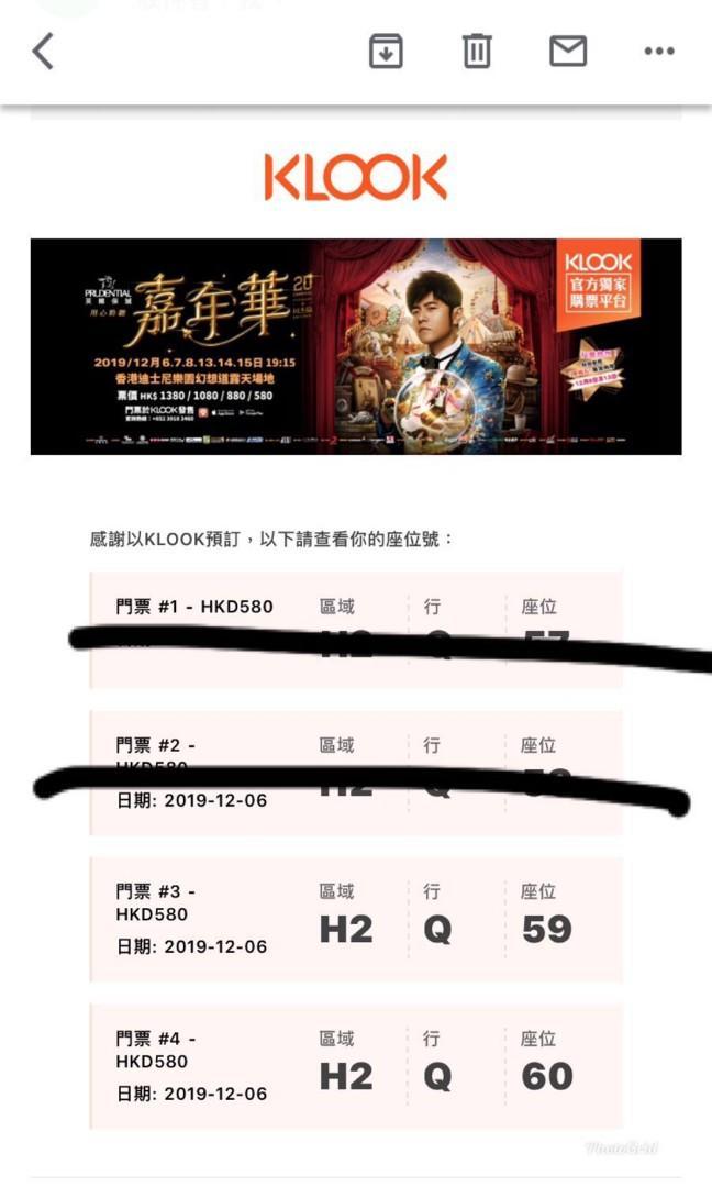低炒! 周杰倫演唱會門票2019頭場!