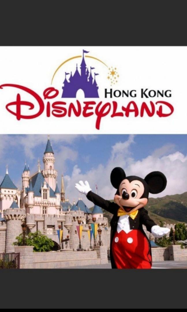 香港迪士尼樂園門票 (成人有3張)
