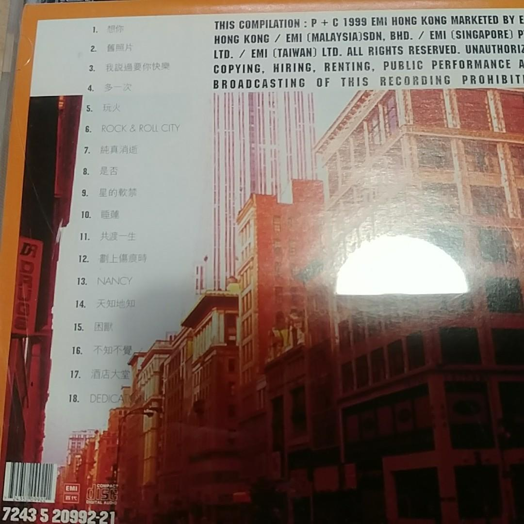 吳國敬 EMI精選王系列之我說要你快樂 首版 CD 90新 二十一