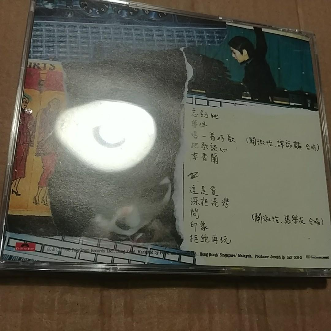關淑怡 EX SHIRLEY KWAN ALL  忘記他  舊版 CD 90新 十七