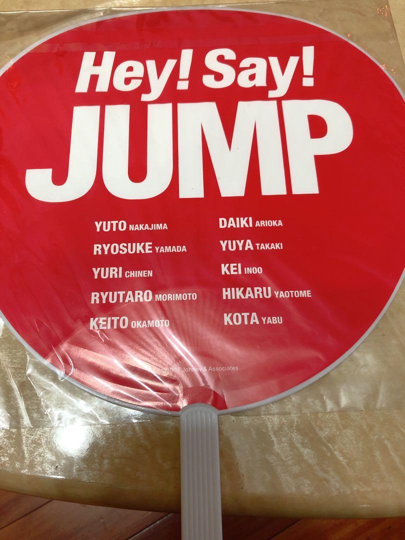 罕有! 絕版!(只有一把!)Hey say jump 扇 山田涼介 heysayjump