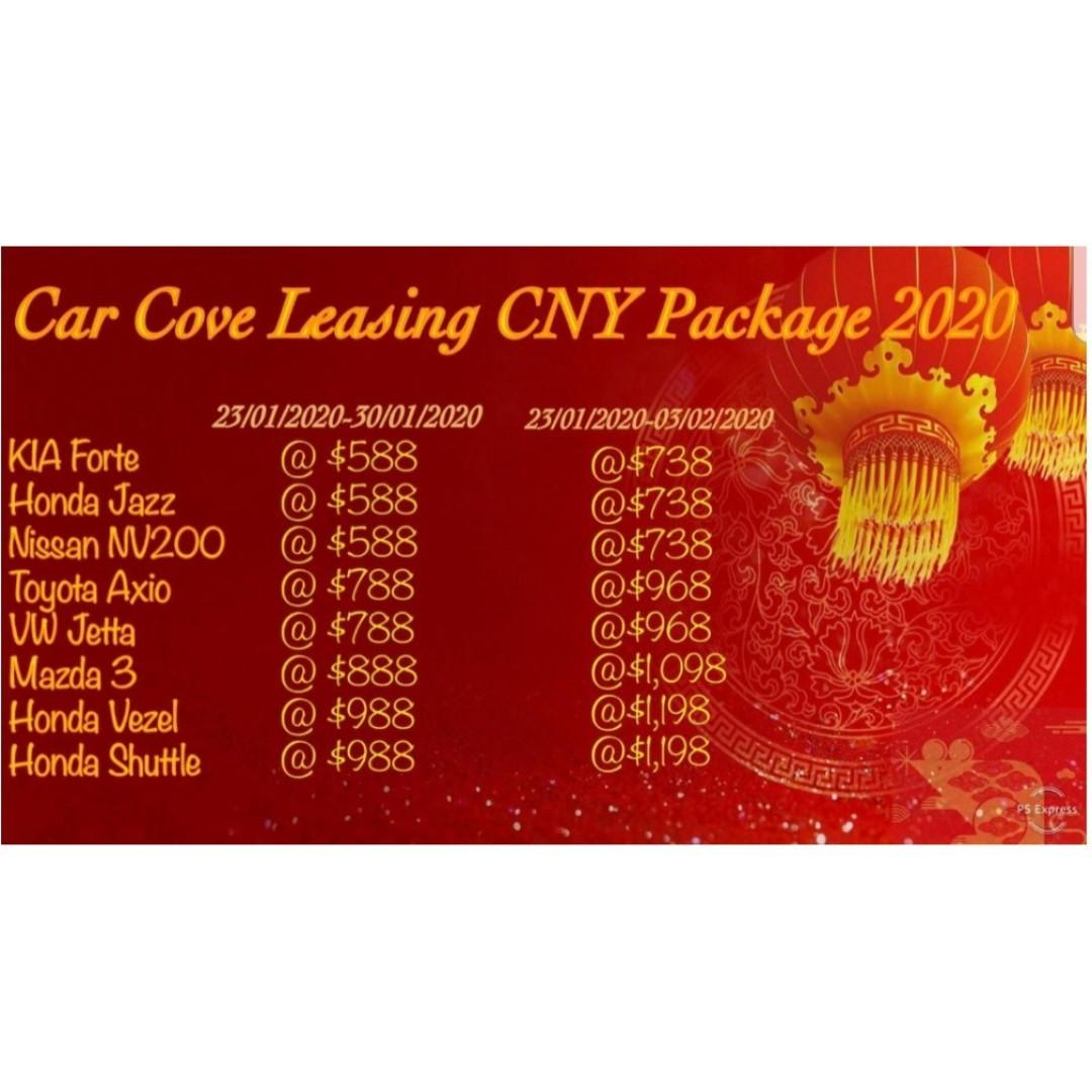 CNY2020 PACKAGE IS OUT !!! ENJOY MORE DISCOUNT FOR EARLY BIRD BOOKING