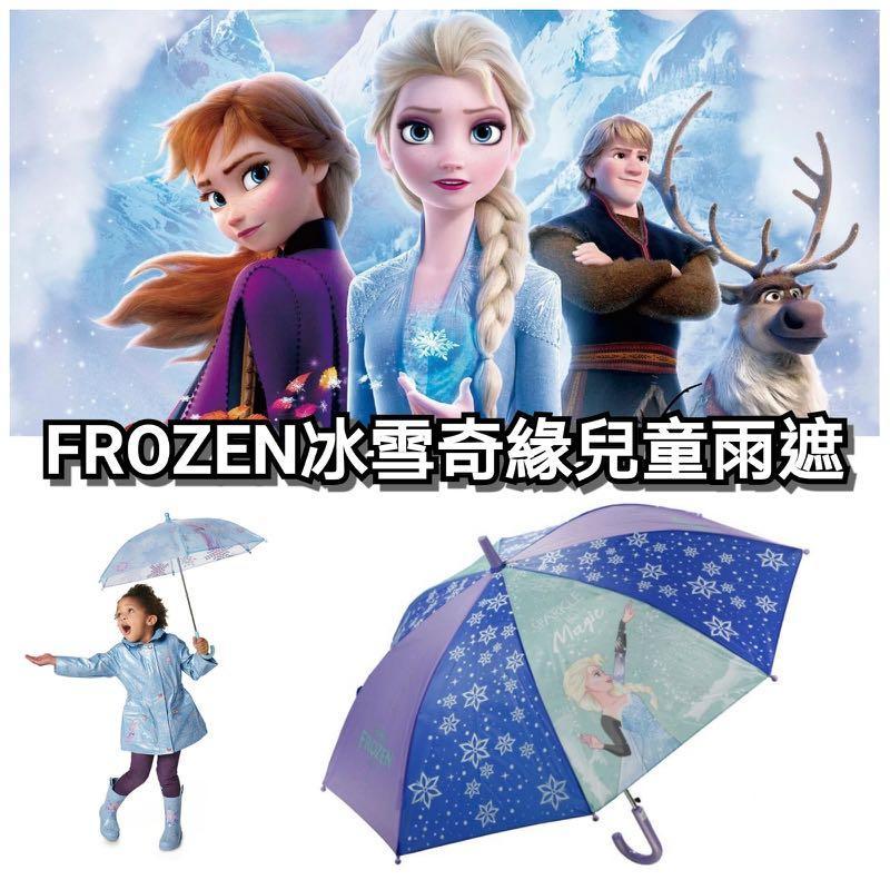 Frozen冰雪奇緣兒童雨遮