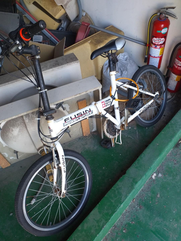 fusin bicycle