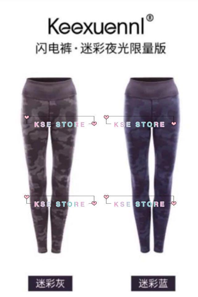 (預購)[Keexuennl]珂木宣尼閃電褲S1