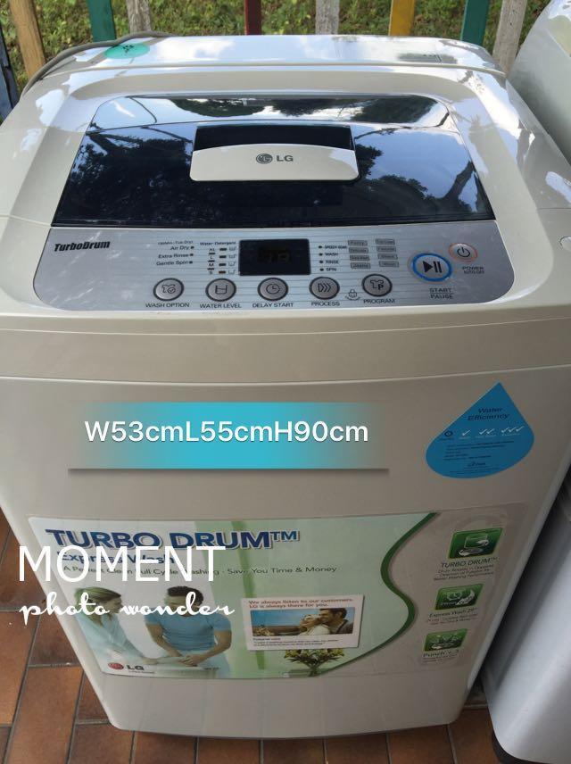 LG 7.5KG Washing Machine