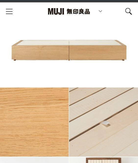 Muji Storage Bed -Single 無印良品床