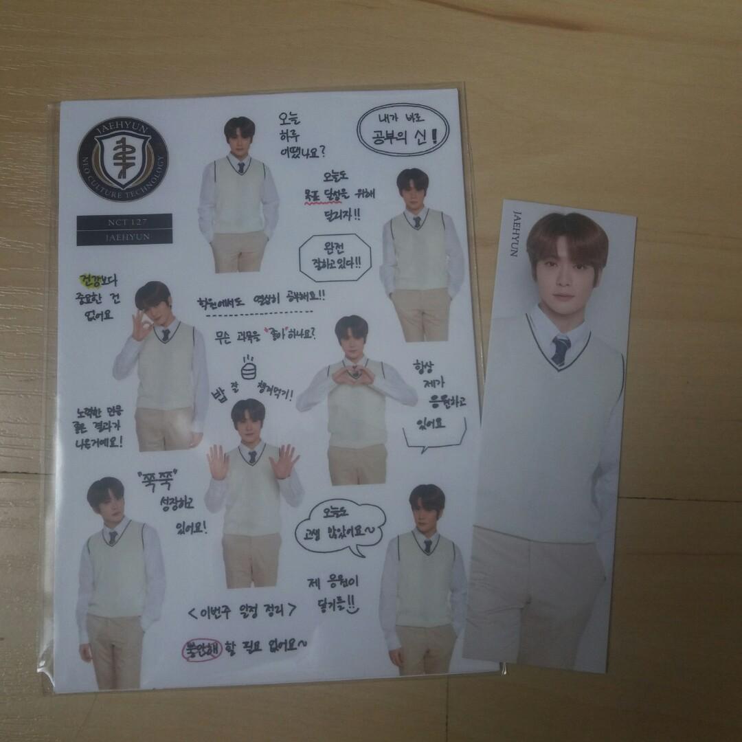 NCT 127 BACK TO SCHOOL KIT JAEHYUN STICKER + BOOKMARK SET