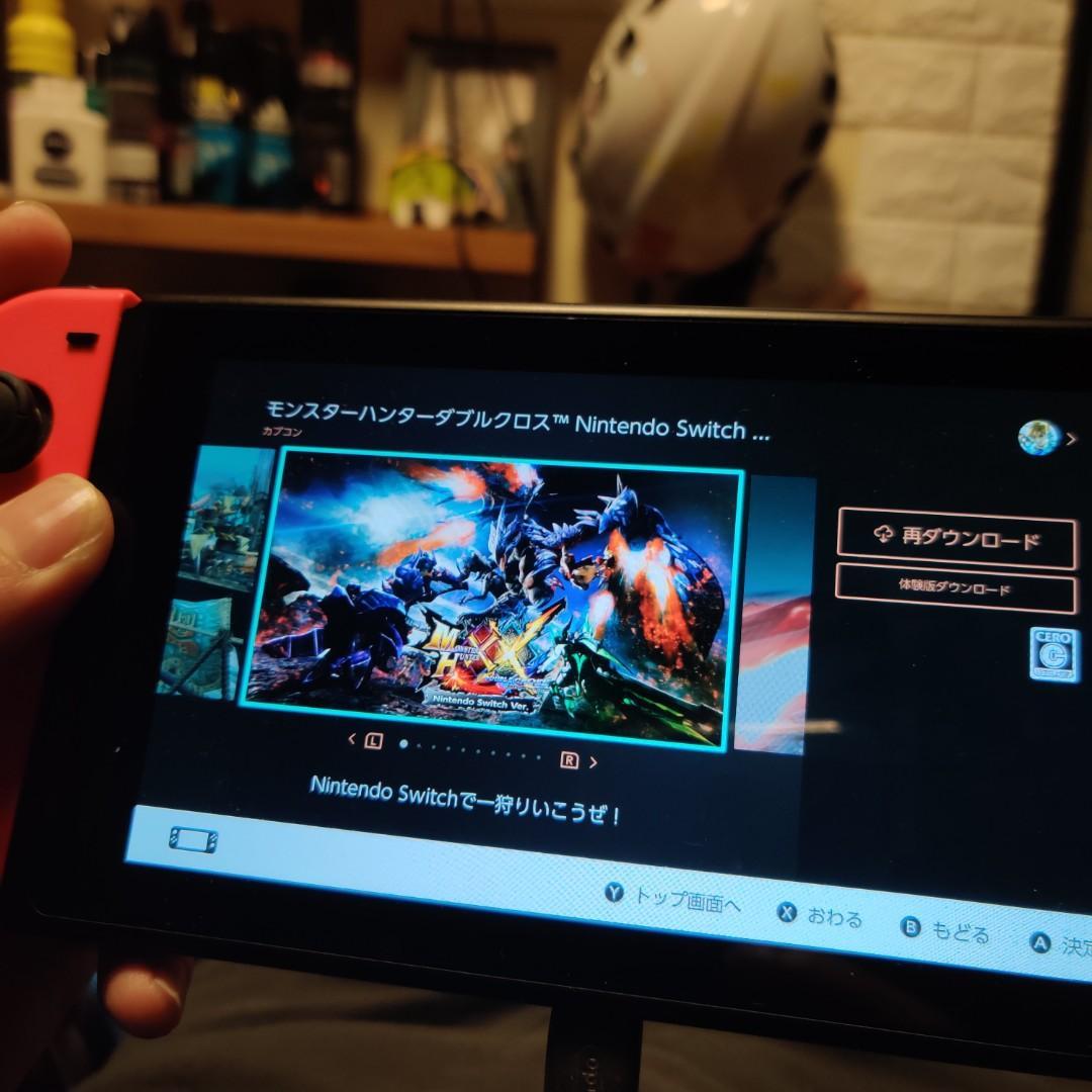 Nintendo switch 雙手製連遊戲 (馬車 Zeida 實體版+ MHXX Overcook 數碼版)