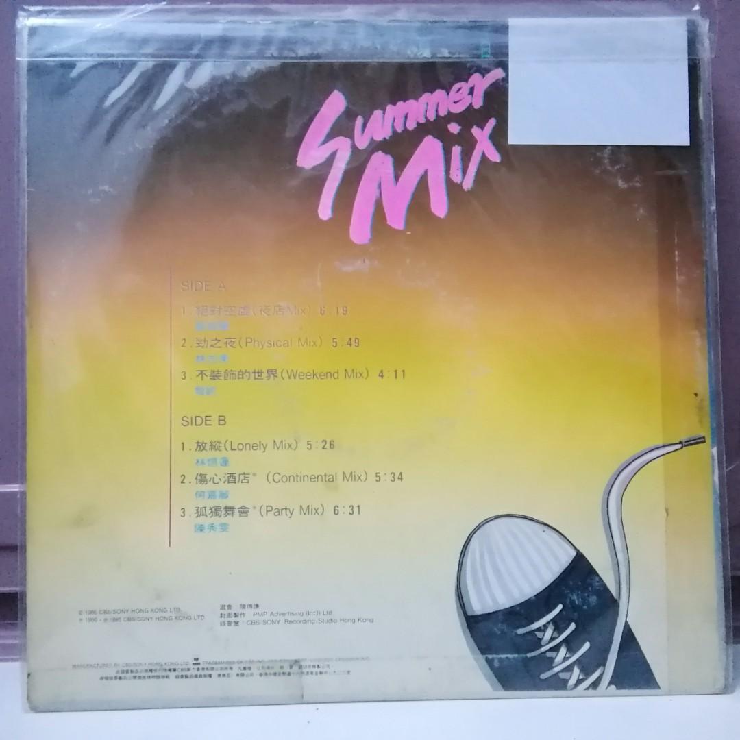 summer mix 夏日羅曼史 黑膠唱片lp 林憶蓮.放縱 碟a及b又少花痕 c802