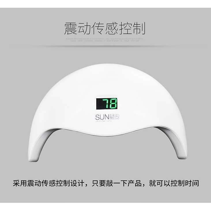 SUNUV 5S Pengering Kutek Kuku UV LED Nail Dryer 48W TItanGadget