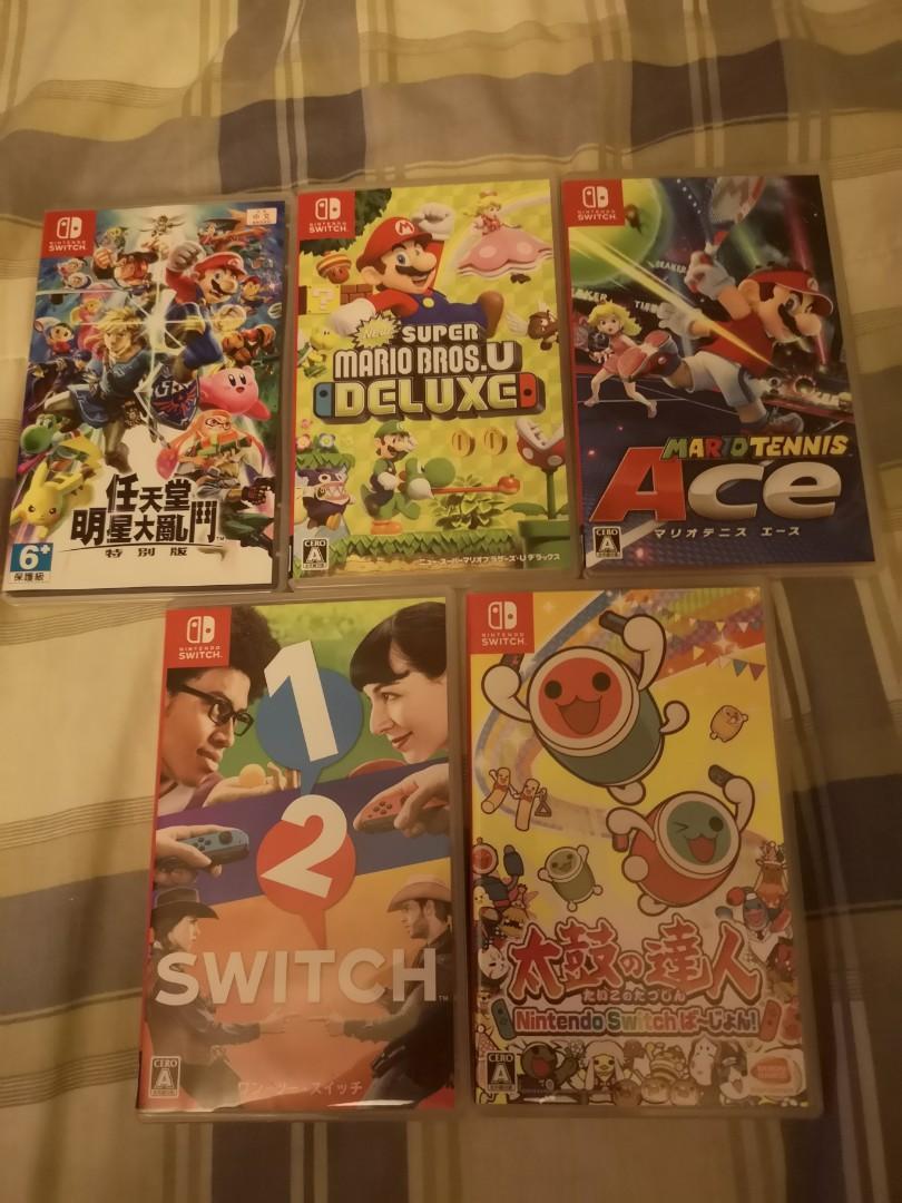 Switch遊戲, 可換game