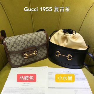 Guccii horsebit collection