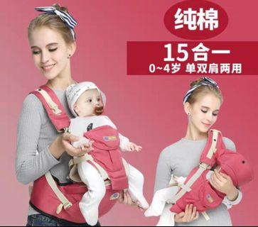 Multi function 15ways Baby Carrier Hipseat