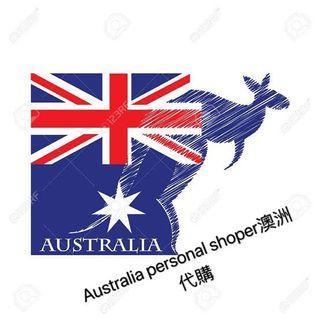 Australia personal shopper 澳洲代购