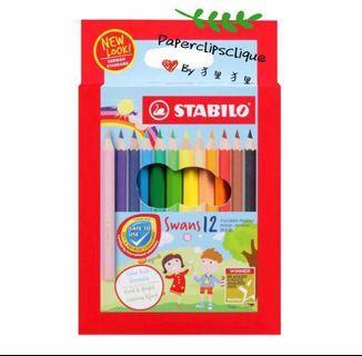 STABILO Swans Coloring Fun Colored Pencils 12s