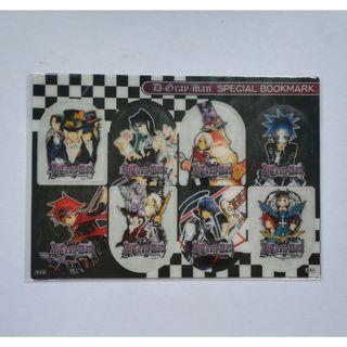 (Limited) D.Gray-man - Special Bookmark Clip