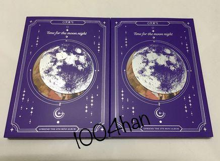 [WTS] GFRIEND Time For The Moon Night (tftmn) unsealed album
