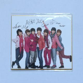 Kis-My-Ft2 - Shikishi / Autograph Board
