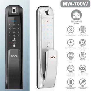 Metalware MW-700