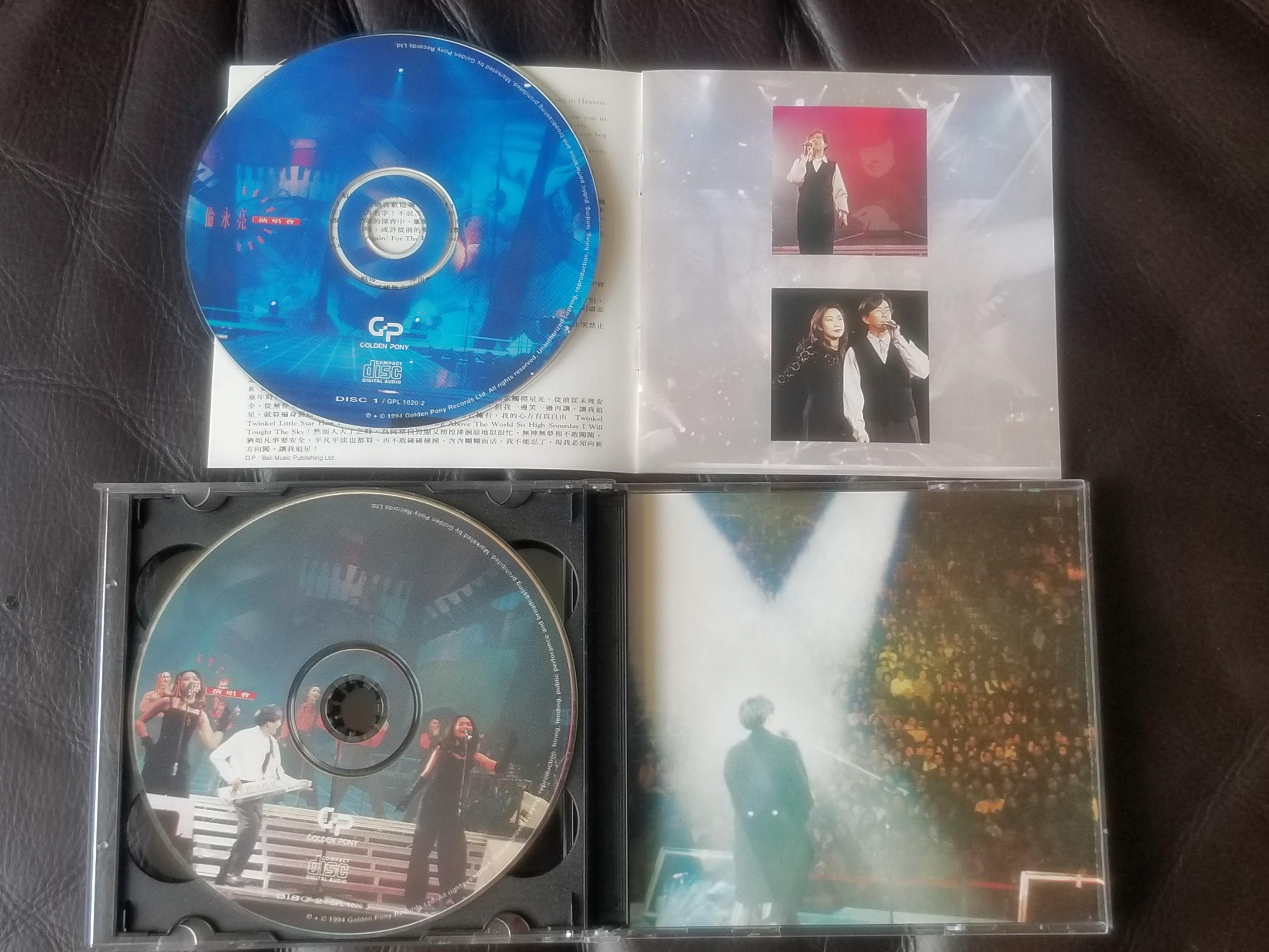 倫永亮-真情旅程音樂旅程演唱會有1994年舊版雙CD 九成新