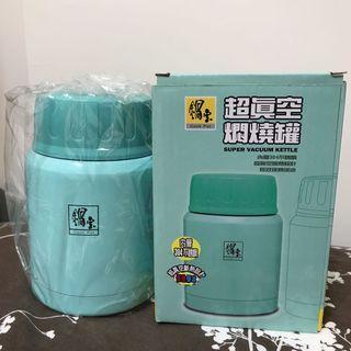 [全新]鍋寶 超真空燜燒罐 SVP-970B 304不鏽鋼 500cc