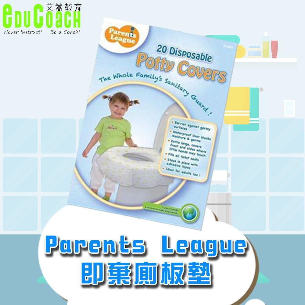 幼兒學如廁(3合1) 套裝