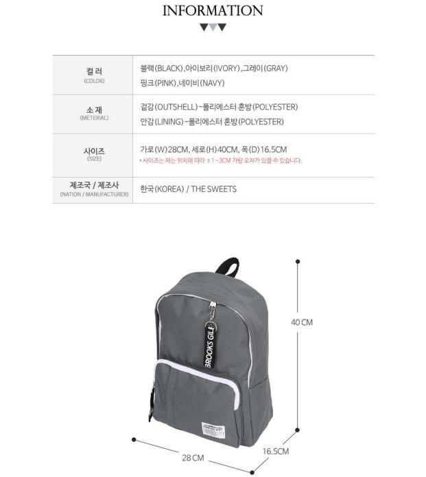 韓國直送 男裝背囊