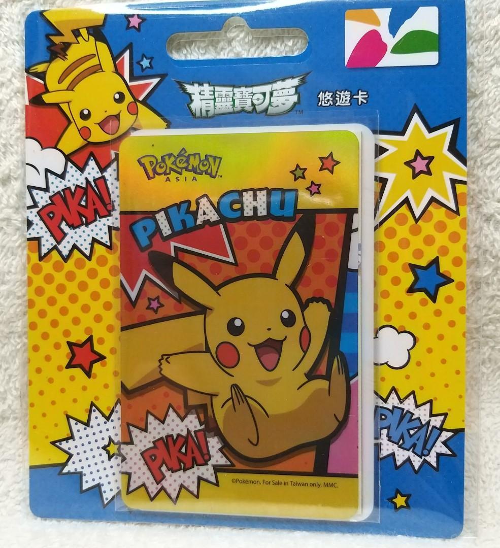 售台灣 精靈寶可夢 悠遊卡