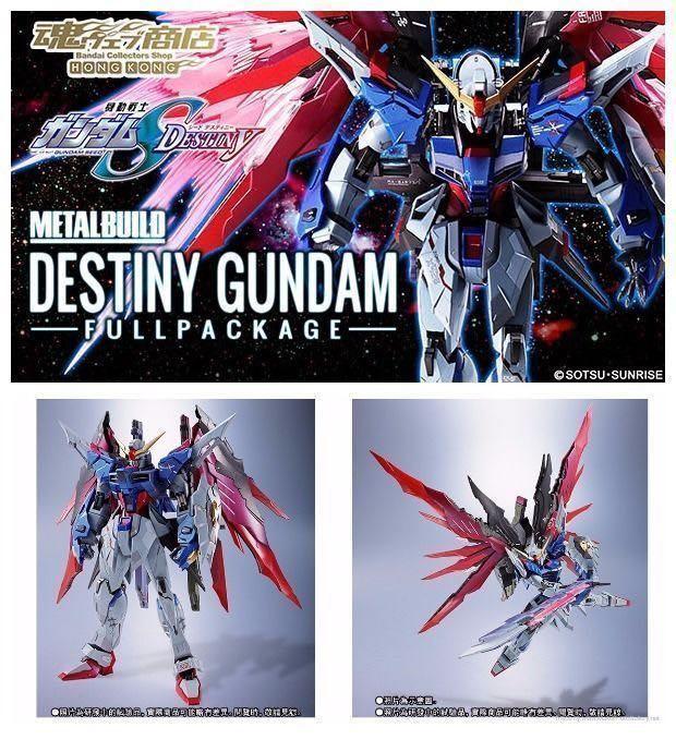 全新 metal build destiny gundam full package 命運高達