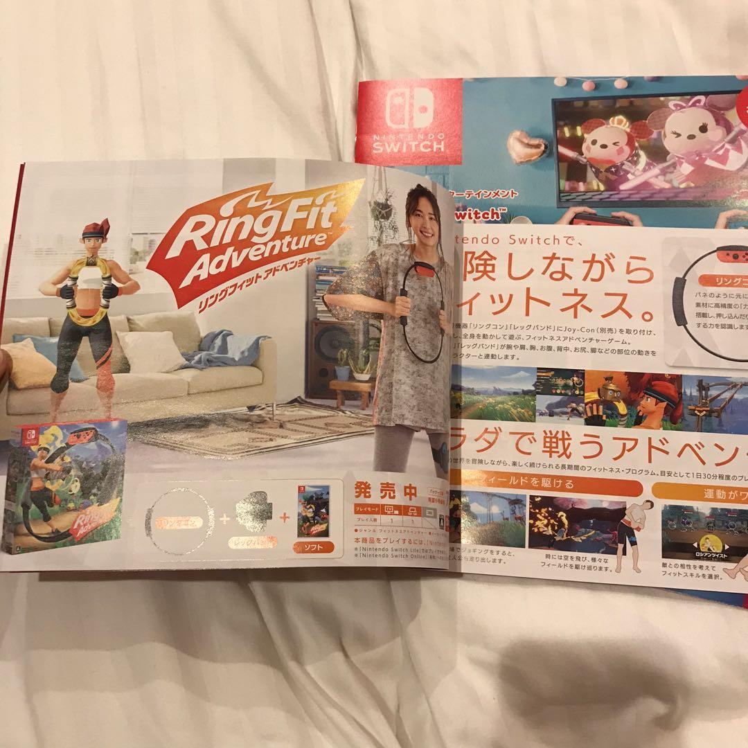 [日版] Switch Catalogue 書仔 (最新2019冬天版Winter)